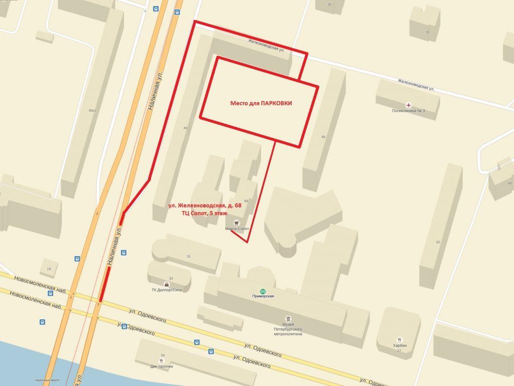 Схема проезда и парковки