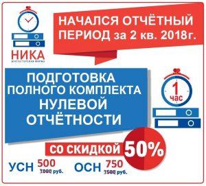0107-kopiya-1024x925