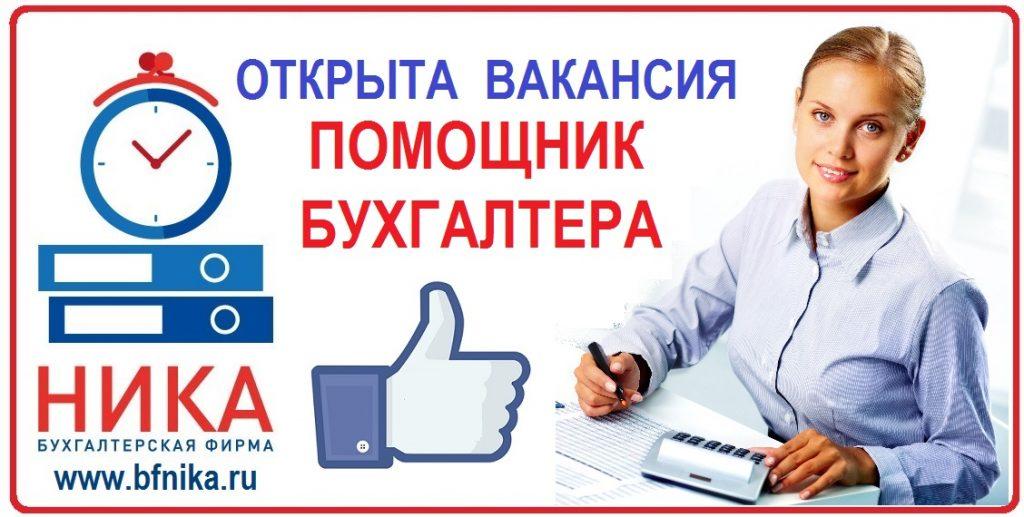 производители, зарекомендовавшие работа вакансии помощник в москве PrimaLoft