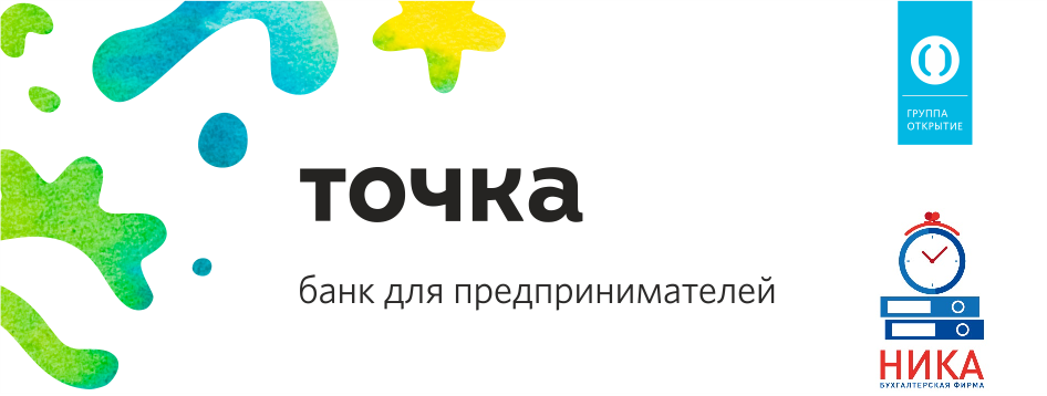 tochka