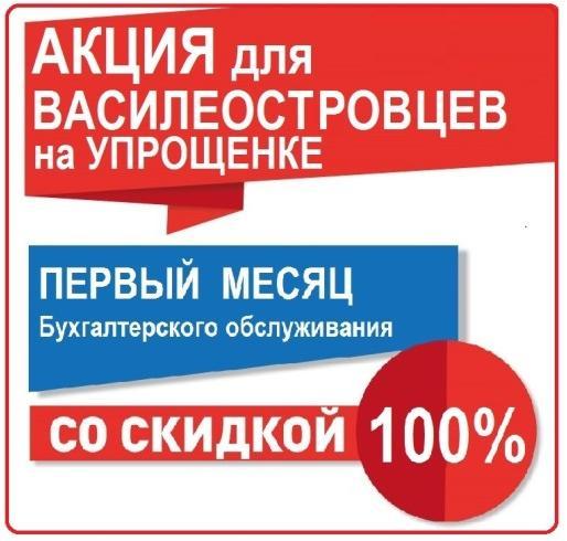 Aktsiya-OOO-na-USN-oktyabr--768x490