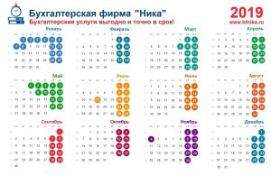 Календарь для контакта