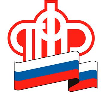 ПФР логотип
